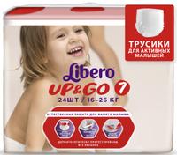 Купить Libero Трусики-подгузники Up&Go Size 7 (16-26 кг) 24 шт, Подгузники и пеленки