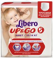 Купить Libero Трусики-подгузники Up&Go Size 5 (10-14 кг) 68 шт, Подгузники и пеленки