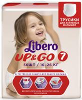 Купить Libero Трусики-подгузники Up&Go Size 7 (16-26 кг) 56 шт, Подгузники и пеленки