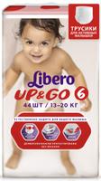 Купить Libero Трусики-подгузники Up&Go Size 6 (13-20 кг) 44 шт, Подгузники и пеленки