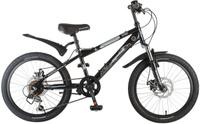 Купить Велосипед детский Novatrack Extreme , цвет: черный, 20 , Велосипеды