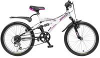 Купить Велосипед детский Novatrack Dart , цвет: черный, белый, 20 , Велосипеды