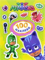 Купить Герои в масках. 100 наклеек, Книжки с наклейками