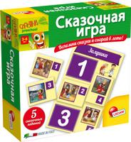 Купить Lisciani Обучающая игра Сказочная игра, Обучение и развитие