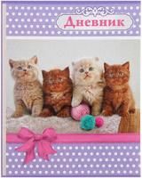 Купить Calligrata Дневник школьный Кошки, Дневники