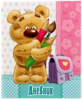 Купить Calligrata Дневник школьный Мишка для 1-4 классов, Дневники