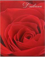 Купить Calligrata Дневник школьный Роза, Дневники
