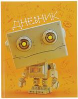 Купить Calligrata Дневник школьный Робот, Дневники