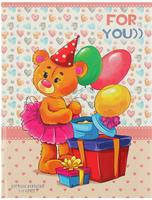 Купить Проф-Пресс Дневник школьный Мишка с шариками для 1-4 классов, Дневники