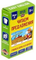 Купить Лас Играс Обучающая игра Английский для детей Шаг 3 Читаем предложения, ООО А-Формат, Обучение и развитие