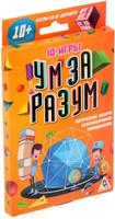Купить Лас Играс Обучающая игра Ум за разум IQ на развитие памяти, Huanggang Jiazhi Textile Imports and Exports Co. Ltd, Обучение и развитие