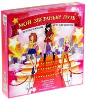 Купить Лас Играс Обучающая экономическая игра Мой звездный путь, Обучение и развитие