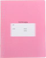 Купить BG Тетрадь Школьная 12 листов в косую линейку цвет розовый, Тетради