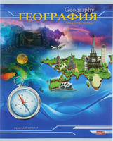 Купить Profit Тетрадь Трехмерное пространство География 36 листов в клетку, Тетради