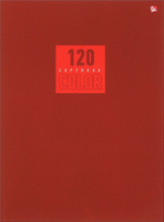 Купить Эксмо Тетрадь Стиль и цвет 120 листов в клетку цвет красный, Тетради