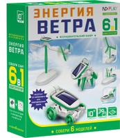 Купить ND Play Конструктор Энергия ветра 6 в 1, Arstar Electronics Co., Limited, Конструкторы