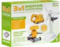 Купить ND Play Конструктор Энергия соленой воды 3 в 1, Arstar Electronics Co., Limited, Конструкторы