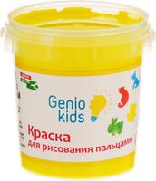 Купить Genio Kids Краска пальчиковая цвет желтый 100 мл, Краски