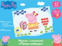 Купить Peppa Pig Мозаика Пеппа-модница, Росмэн