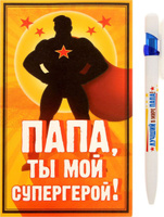 Купить Ручка шариковая Папа ты мой супергерой на открытке с блоком для записей синяя, Noname, Ручки