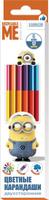 Купить Universal Миньоны Набор цветных карандашей двусторонние 12 цветов 6 шт, Карандаши