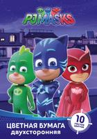 Купить PJ Masks Бумага цветная двухсторонняя Герои в масках 10 цветов, Бумага и картон