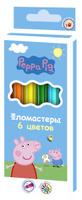 Купить Peppa Pig Набор фломастеров Свинка Пеппа 6 цветов, Фломастеры