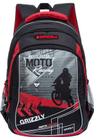Купить Grizzly Рюкзак цвет серый красный RB-733-1/2, Ранцы и рюкзаки