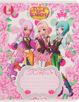Купить Hatber Тетрадь Regal Academy 24 листов в клетку 24Т5блВ1_16595, Тетради
