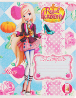Купить Hatber Тетрадь Regal Academy 24 листов в клетку 24Т5блВ1_16593, Тетради
