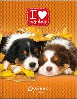 Купить Спейс Дневник школьный Люблю свою собаку для 1-4 классов, ArtSpace, Дневники