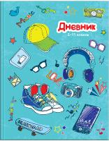 Купить Спейс Дневник школьный Школьный коллаж для 5-11 классов, ArtSpace, Дневники