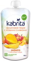 Купить Kabrita Манго с яблочным пюре фруктовое пюре для детей с козьими сливками, 100 г, Пюре