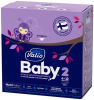 Купить Valio Baby 2 смесь молочная с 6 месяцев, 350 г, Заменители материнского молока и сухие смеси