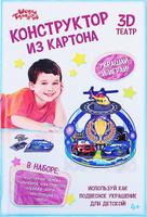 Купить Школа талантов Набор для изготовления игрушек Гонки, Игрушки своими руками