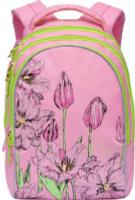 Купить Grizzly Ранец школьный цвет розовый RG-767-1/4, Ранцы и рюкзаки