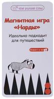Купить The Purple Cow Магнитная игра Нарды