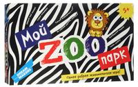 Купить Dream Makers Обучающая игра Мой зоопарк
