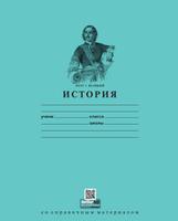 Купить Hatber VK Тетрадь Школьная История 36 листов в клетку, Тетради