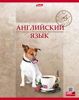 Купить Hatber Тетрадь PRO Собак Английский язык 48 листов в клетку, Тетради