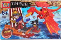 Купить Город мастеров Конструктор Нападение дракона, Shantou City Daxiang Plastic Toy Products Co., Ltd, Конструкторы