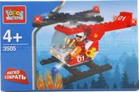 Купить Город мастеров Конструктор Пожарный вертолет AA-3505-R, Shantou City Daxiang Plastic Toy Products Co., Ltd, Конструкторы