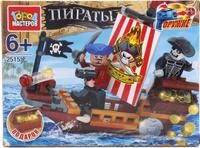 Купить Город мастеров Конструктор Корабль AA-2515-R, Shantou City Daxiang Plastic Toy Products Co., Ltd, Конструкторы