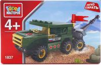 Купить Город мастеров Конструктор Тягач с пушкой, Shantou City Daxiang Plastic Toy Products Co., Ltd, Конструкторы