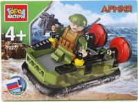 Купить Город мастеров Конструктор Армия Катер на воздушной подушке, Shantou City Daxiang Plastic Toy Products Co., Ltd, Конструкторы