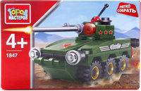 Купить Город мастеров Конструктор БТР KK-1847-R, Shantou City Daxiang Plastic Toy Products Co., Ltd, Конструкторы