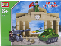 Купить Город мастеров Конструктор Битва за Берлин, Shantou City Daxiang Plastic Toy Products Co., Ltd, Конструкторы