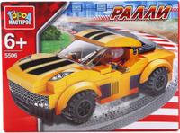 Купить Город мастеров Конструктор Спортивный автомобиль, Shantou City Daxiang Plastic Toy Products Co., Ltd, Конструкторы