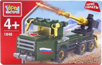 Купить Город мастеров Конструктор Гаубица, Shantou City Daxiang Plastic Toy Products Co., Ltd, Конструкторы