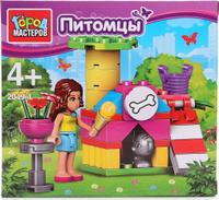 Купить Город мастеров Конструктор Питомцы, Shantou City Daxiang Plastic Toy Products Co., Ltd, Конструкторы
